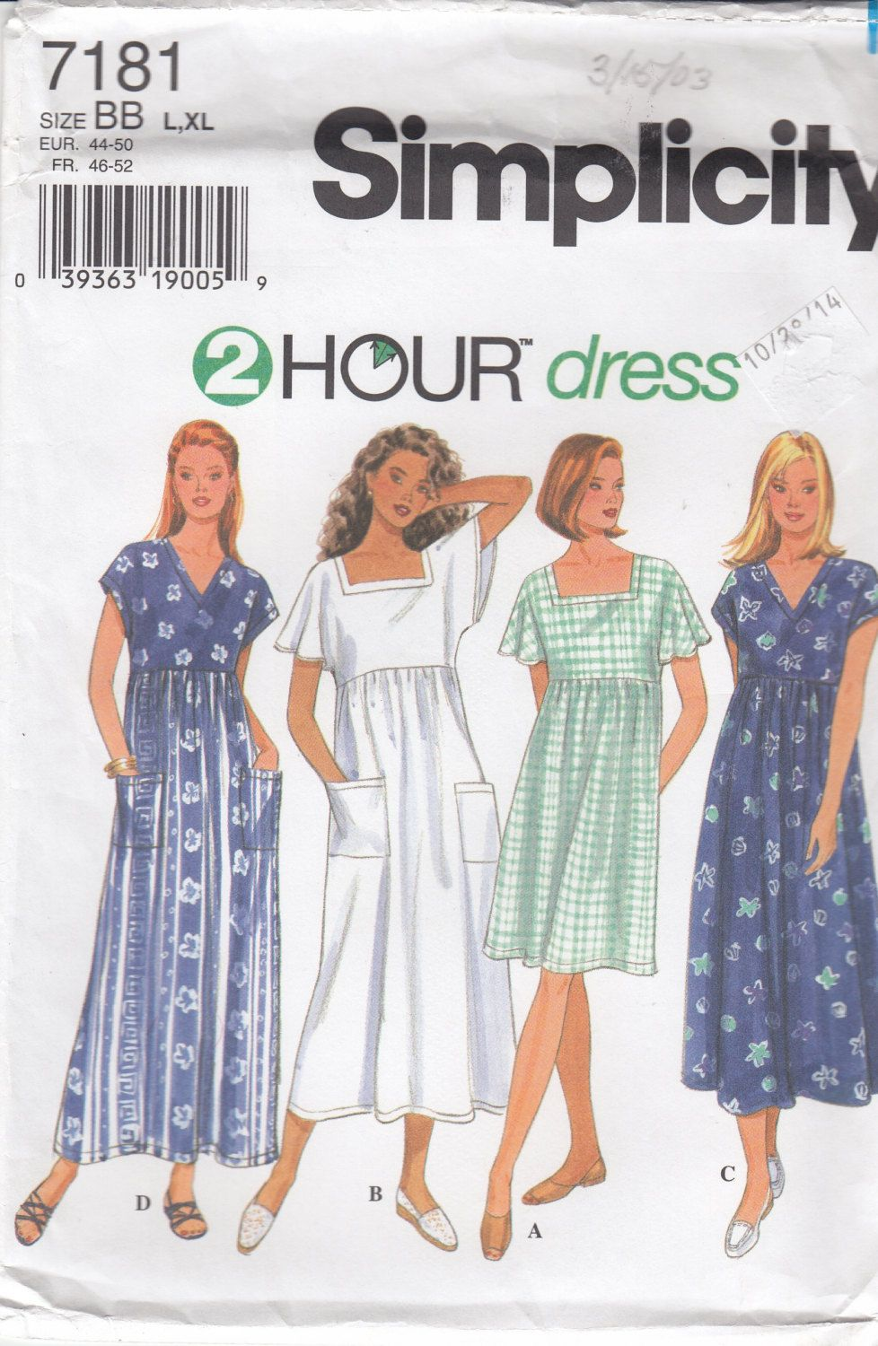 Comfortable Loose Fitting Summer Dress Baggy Pullover Dress Etsy Dress Sewing Patterns Linen Dress Pattern Empire Waist Dress Pattern [ 1500 x 978 Pixel ]