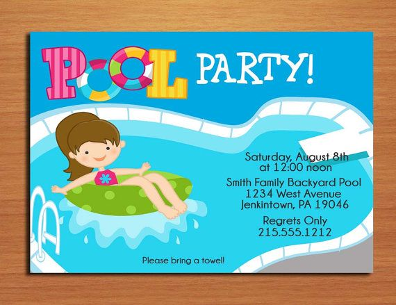 Pool Party Invitation Cards Printable By Shiredigitalworks 15 00
