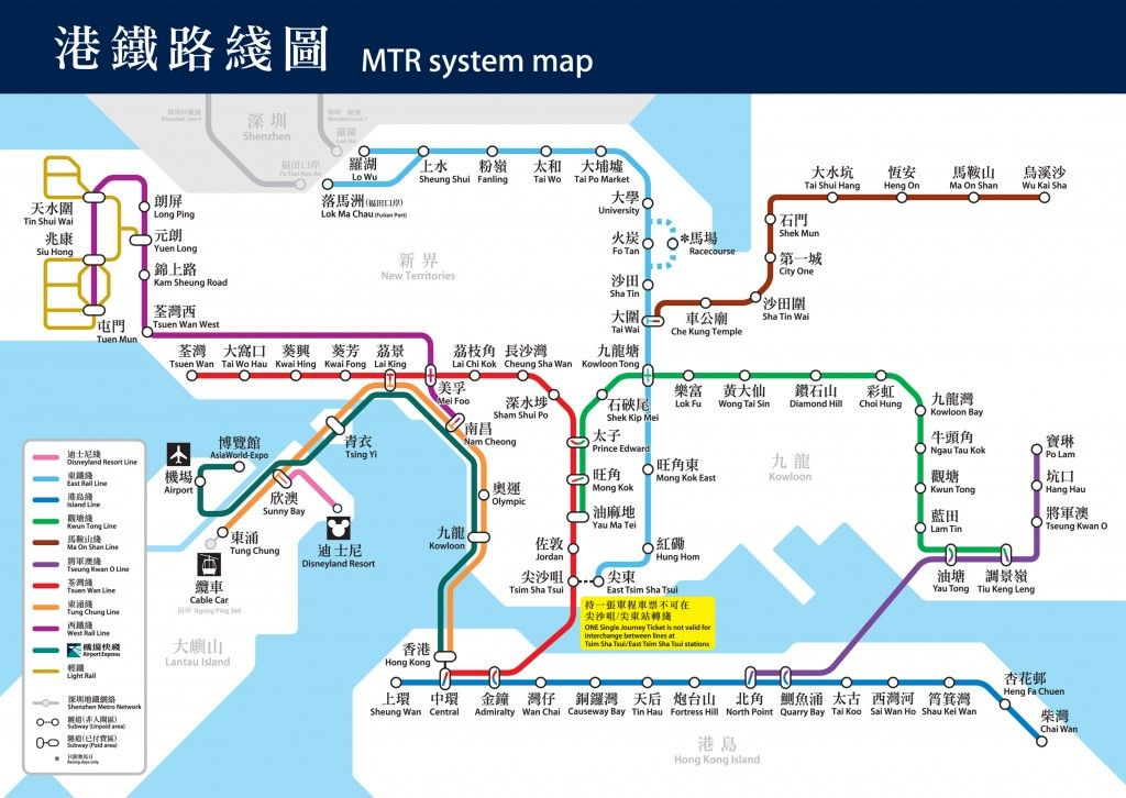 Pin by calvin on project | Singapore map, Hong kong, Metro