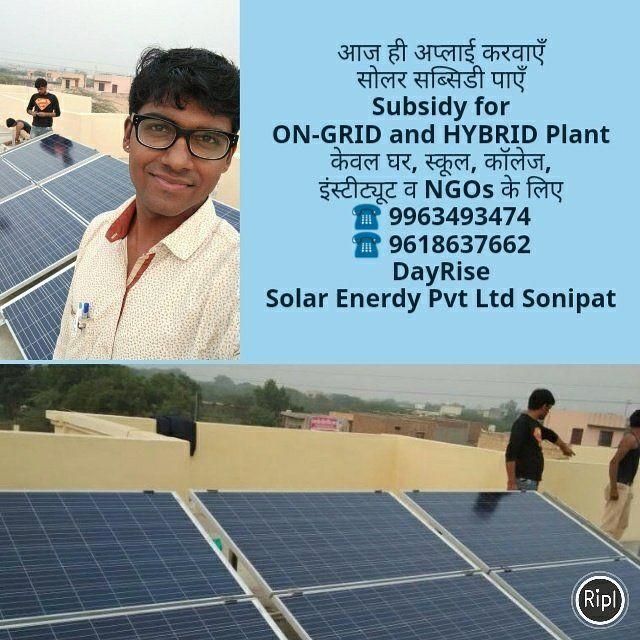 Solar Subsidy Eligibility Govt Policy And Benefits Of Solar Solar Solar Panel Installation Solar Energy Diy