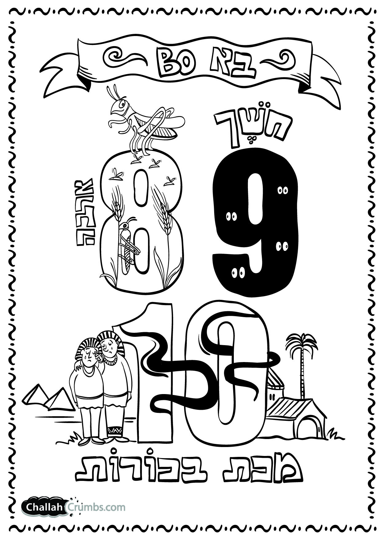 Parshat Bo Coloring Page Click On Page To Print Challah Crumbs Coloring Pages Bible Crafts 10 Plagues