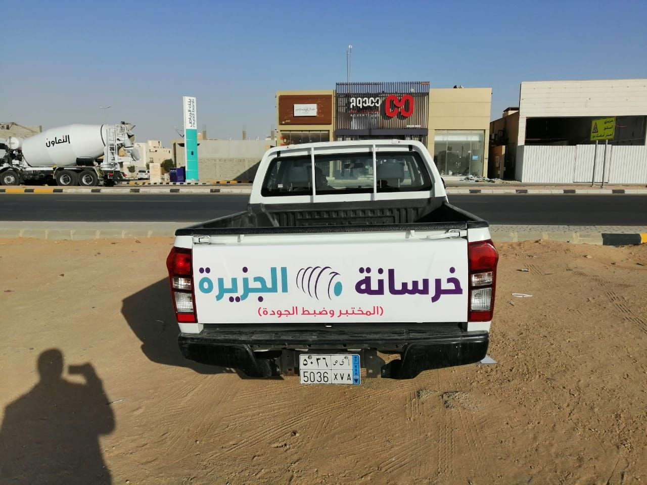 Pin By ممدوح للدعاية والإعلان Mamdouh On Car Stickers استيكرات سيارات Vehicles Car