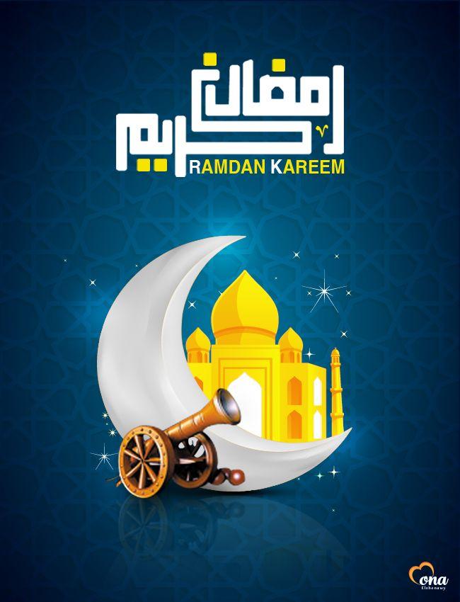 رمضان 1437هـ 2016م On Behance Ramadan Kareem Ramadan Ramadan Poster