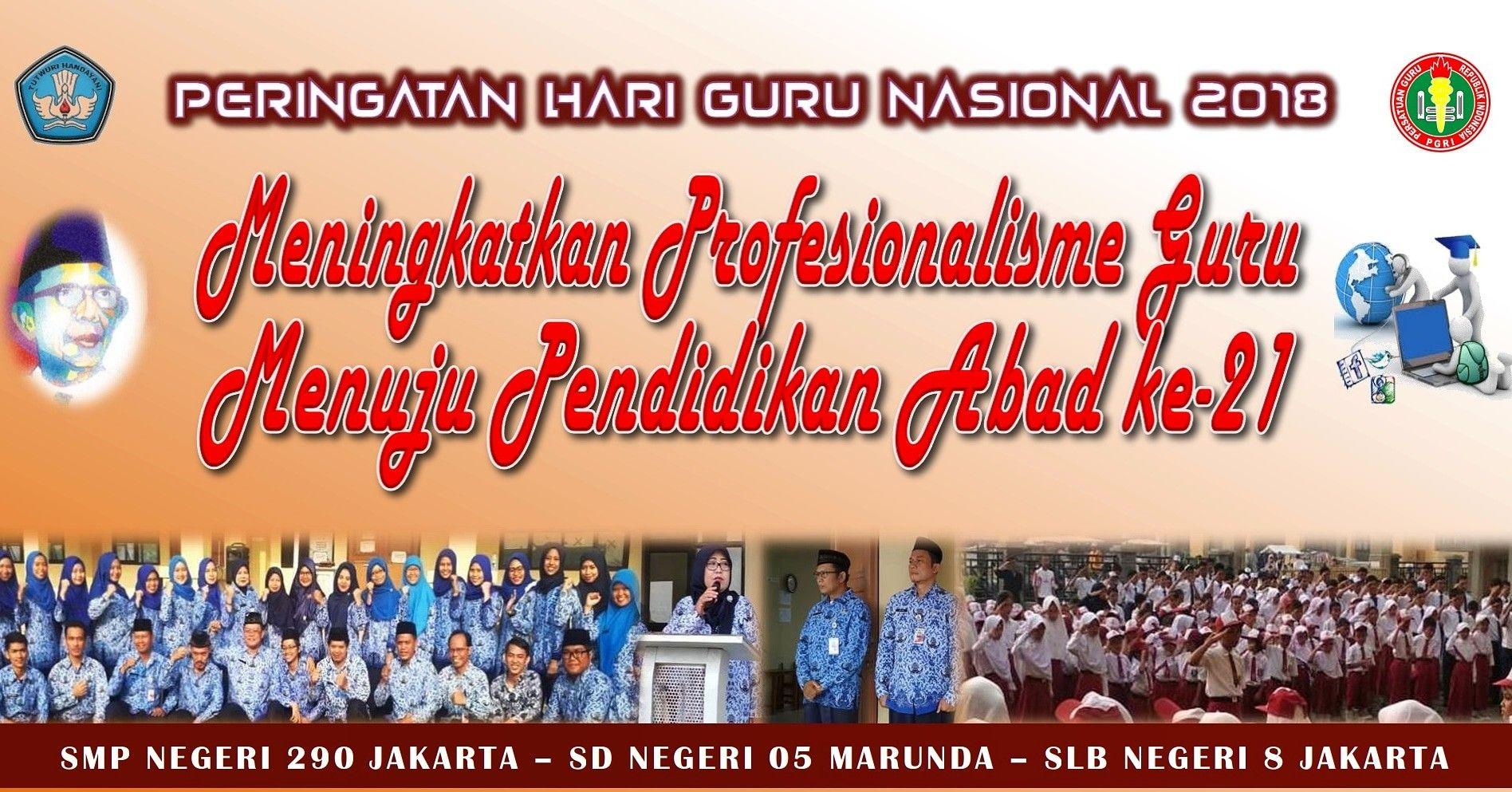 Banner Peringatan Hari Guru Nasional Sekolah Terpadu Marunda