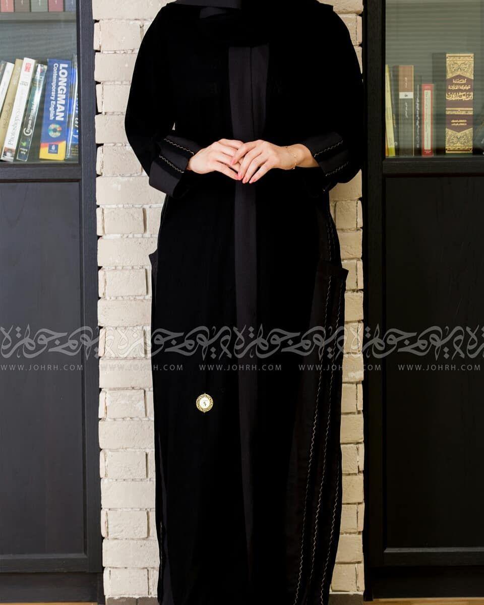عباية ملكي كلاسيك بشك وجيوب رقم الموديل 1613 السعر بعد الخصم 260 متجر جوهرة عباية عبايات ستايل عباية Crochet