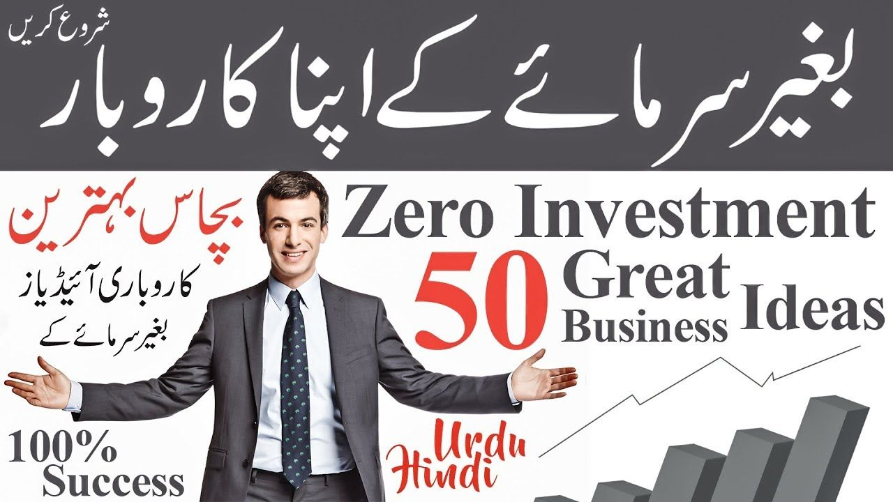 50 Great Business Ideas With Zero Investment How To Start