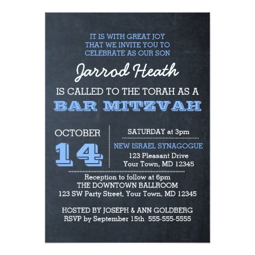 Chalkboard blue bar mitzvah invitation no logo blue bar bar chalkboard blue bar mitzvah invitation no logo stopboris Images