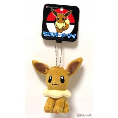 Eevee Eievui Short Sock with Plush Mascot Pokemon Center Japan Original