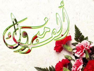 هناك الكثير من الأشخاص يبدعون في تهنئة أحبائهم وأصدقائهم في الكثير من المناسبات المختلفة مثل أعياد ا Arabic Calligraphy Art Arabic