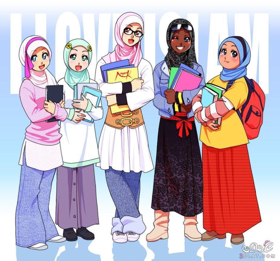 انمى صديقات 2018 انمى صداقة جميلة2018 3dlat Net 03 17 00ec Muslim Character Anime Muslim Islamic Cartoon