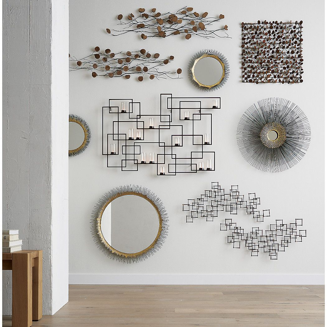 Circuit Metal Wall Candle Holder   Crate And Barrel #crateandbarrel  #sweepstakes