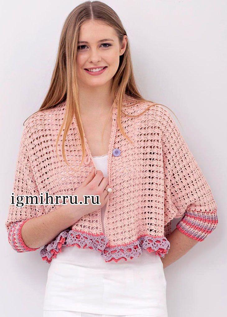 Pin de Nuray İnal en crochet and knit | Pinterest | Chaquetas ...