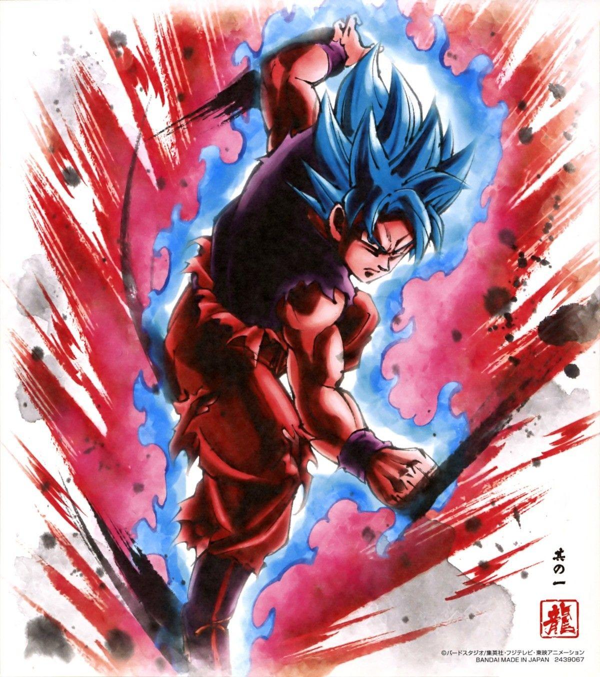 Gambar goku super saiyan blue kaioken x20 wallpaper