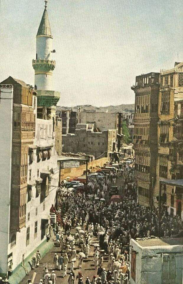 Old Picture Of Holly Makkah صورة قديمة لمكة المكرمة Makkah Mecca Photo