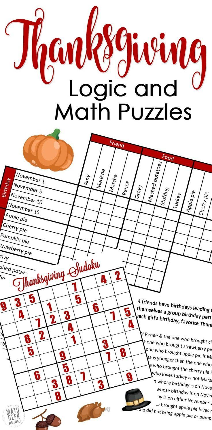 {FREE} Fun Thanksgiving Math Puzzles for Older Kids | Math ...