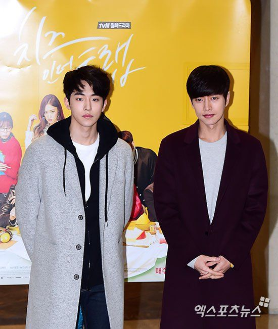Resultado de imagen para park hae jin nam joo hyuk