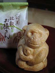 JAPANESE STYLE CONFECTION :  HIEI NO OSARUSAN / TSURUYA MASUMITSU