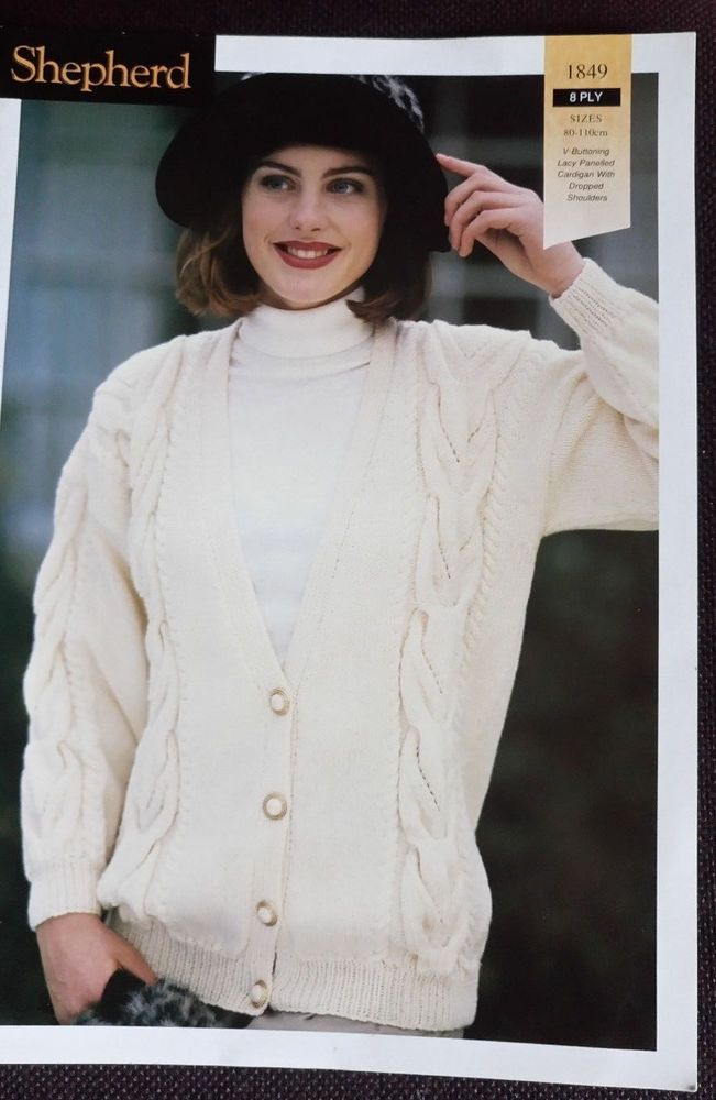 Womens Cable Panel V Neck Cardigan Shepherd 1849 Knitting Pattern