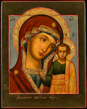 Our Lady of Kazan. c. 1860. Tempera and Gold Leaf on Wood. Knights of Columbus Museum.