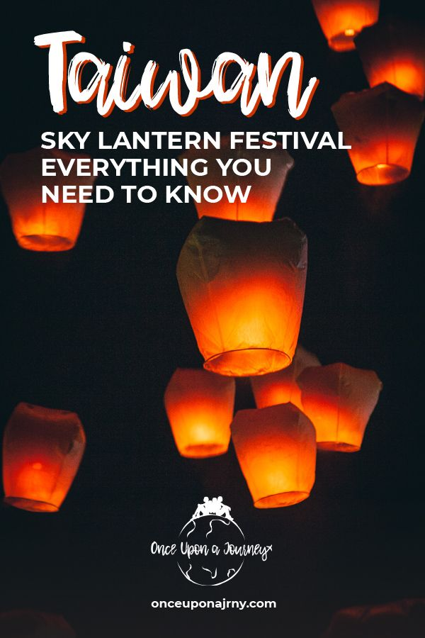 Photo of Everything you need to know about Pingxi Lantern Festival