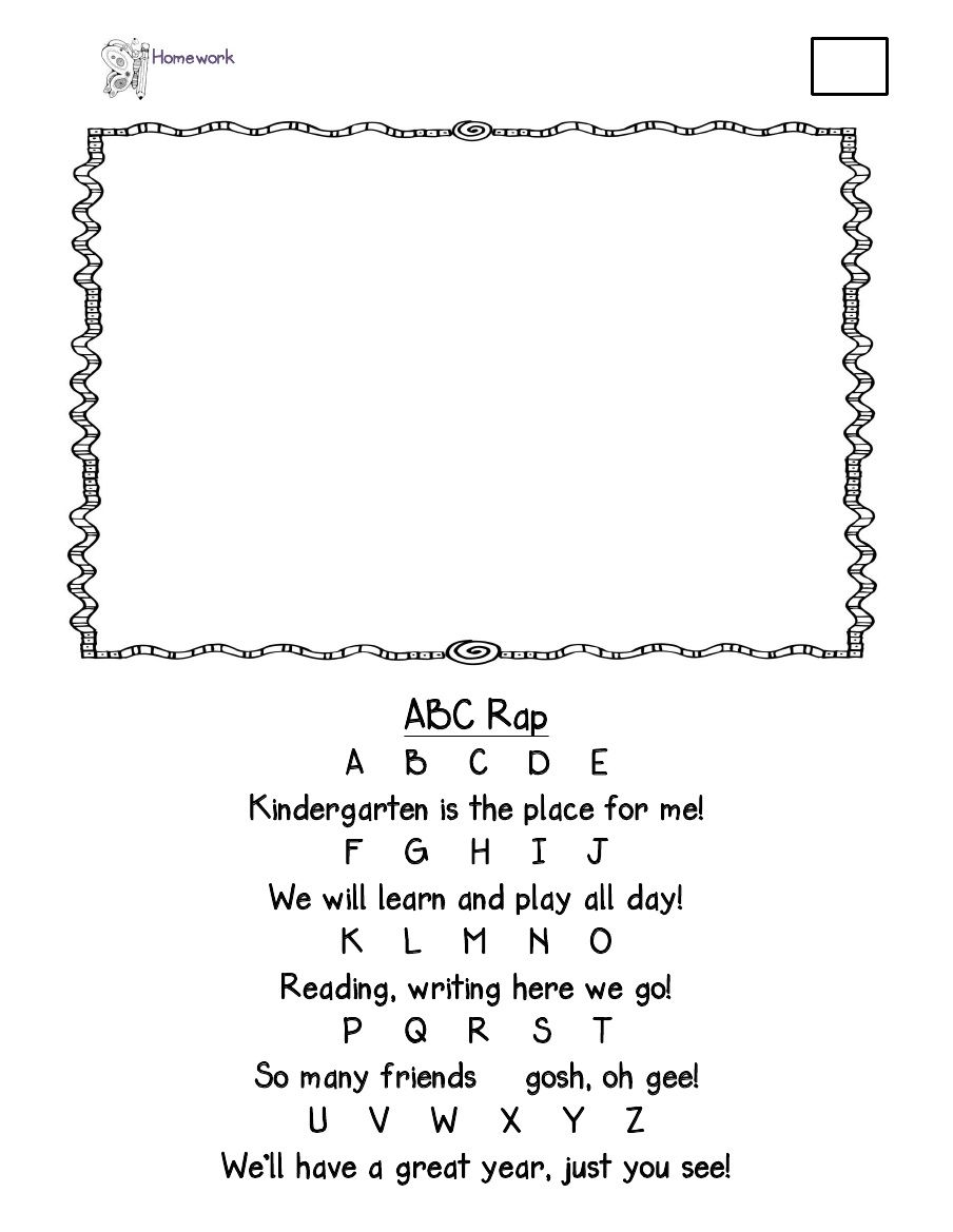 Abc Rap Teaching Kindergarten Abc Teach Poems Kindergarten Abc Graduation Songs