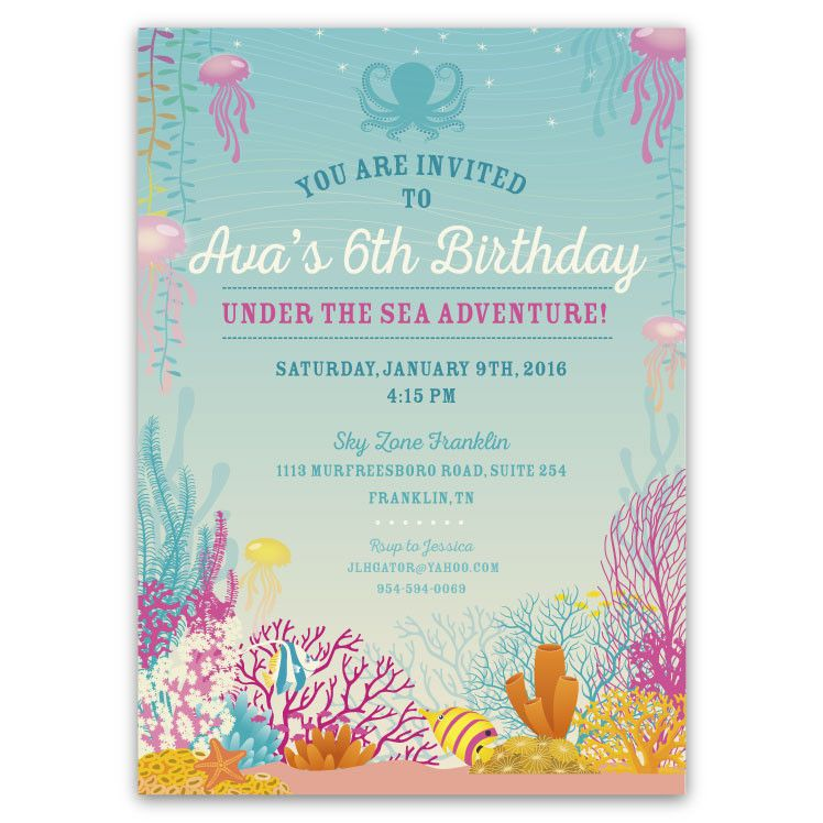 Under The Sea Birthday Invitations Order Your Custom Invitation At Boardman Printing