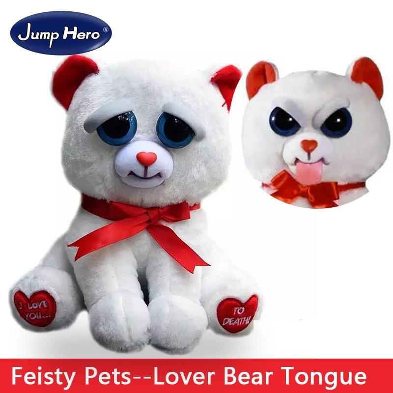 Feisty Pets Plush Dolls Toys Change Face Facebook Hot Sales Funny Animal Expression Stuffed For Kids Cute Soft Stuffed Animals Animal Plush Toys Plush Animals
