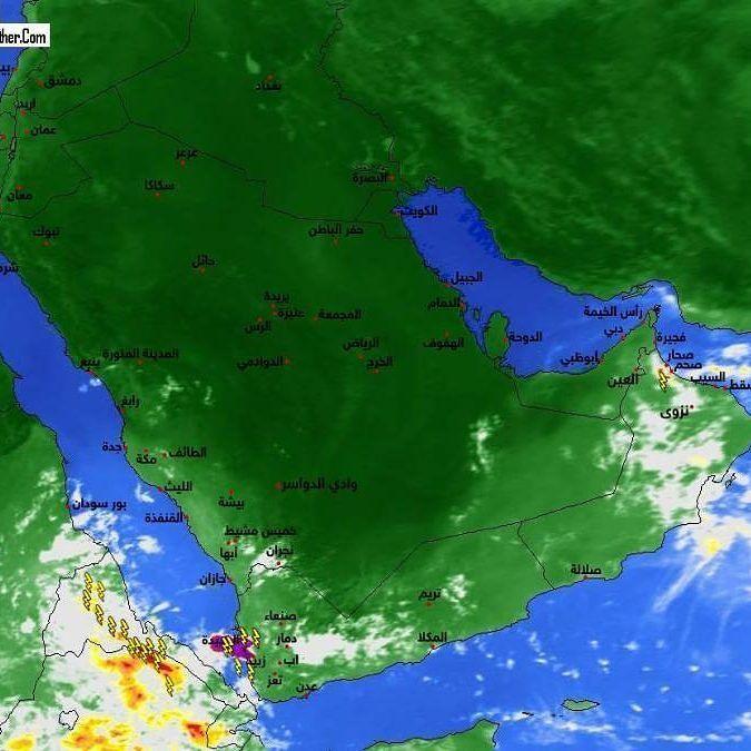 الطقس اليوم ارتفاع في درجات الحرارة ورياح معتدلة على كافة الأنحاء Incoming Call Screenshot Egypt Blog