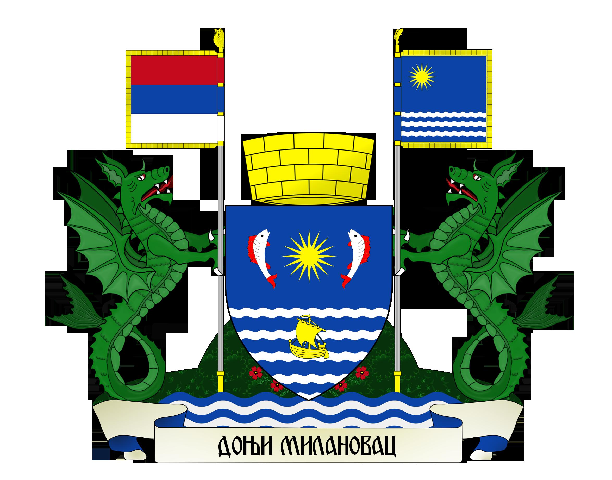 Coat of arms of Donji Milanovac