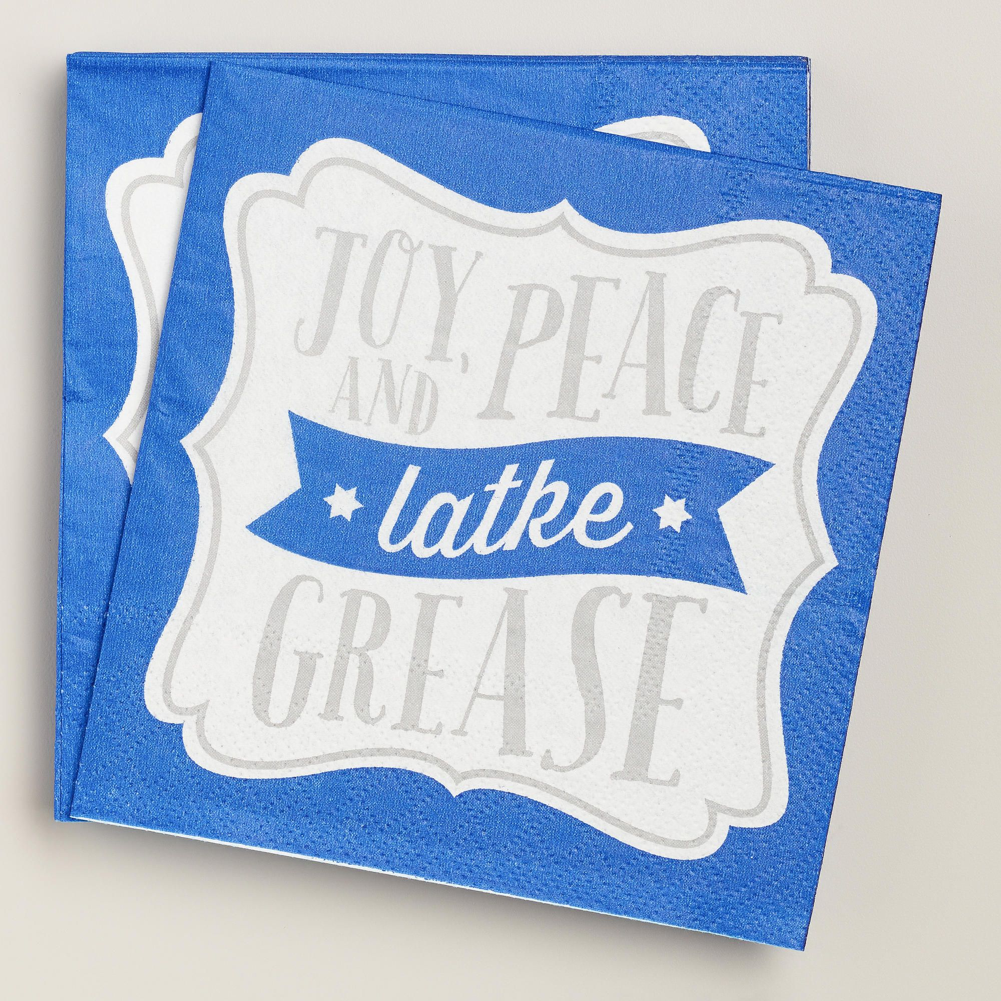 Joy peace and latke grease cocktail napkins 20 count world market joy peace and latke grease cocktail napkins 20 count world market m4hsunfo