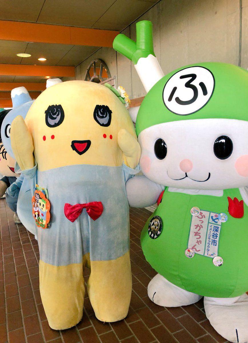 ふっかちゃん At Fukkachanさん Twitter かわいいおもしろいゆる