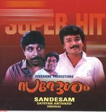 Sandesam:t malayalam movie