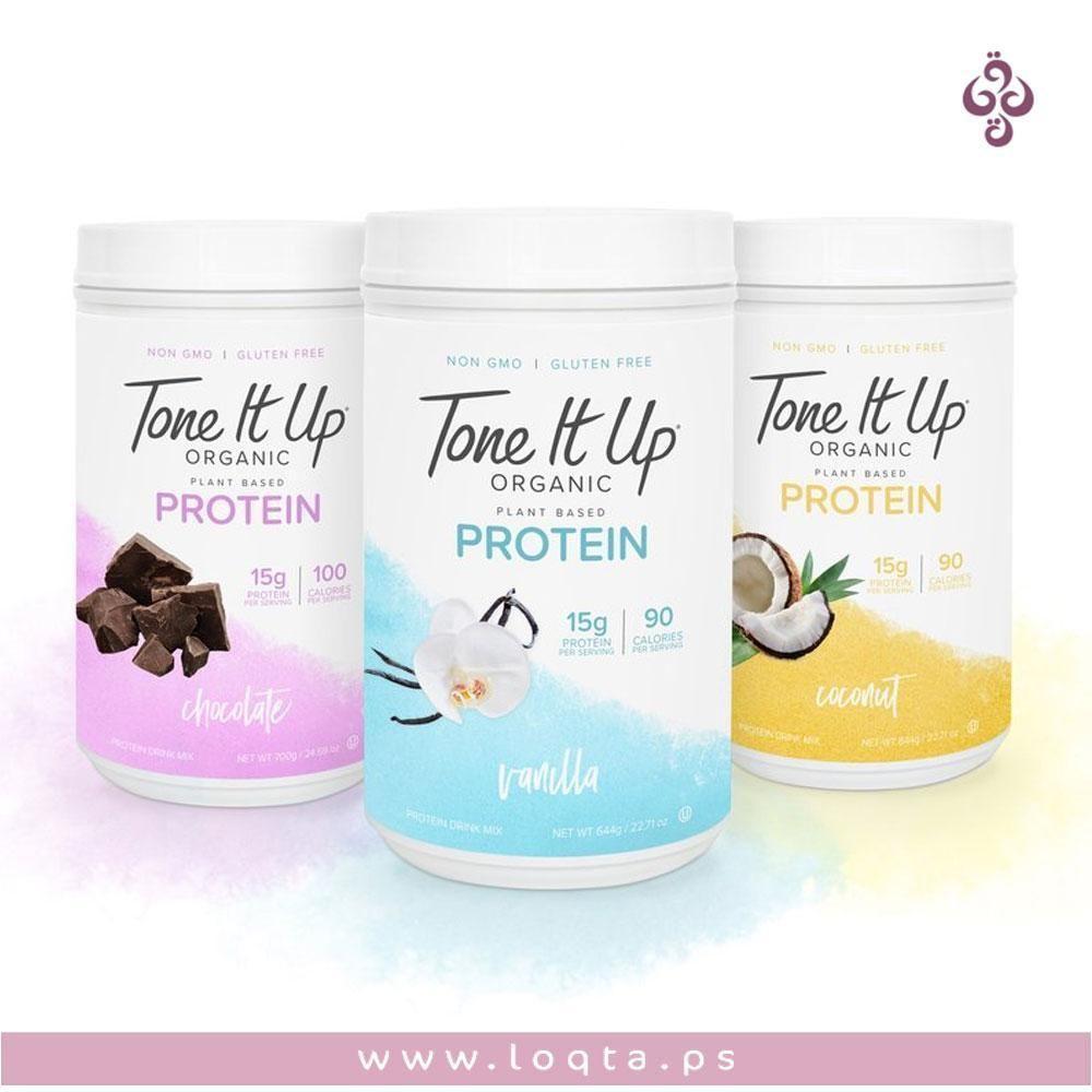 مش بس ادوات رياضيه وكمان وفرنالم مكملات غذائية البروتين ضروري لجسم المرأة وتغذيتها لهذا السبب صنع فريق تون ا Organic Plants Organic Protein Tone It Up