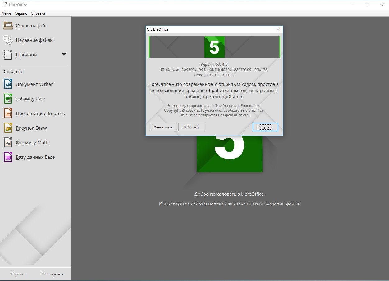 download java 7 for windows 32 bit