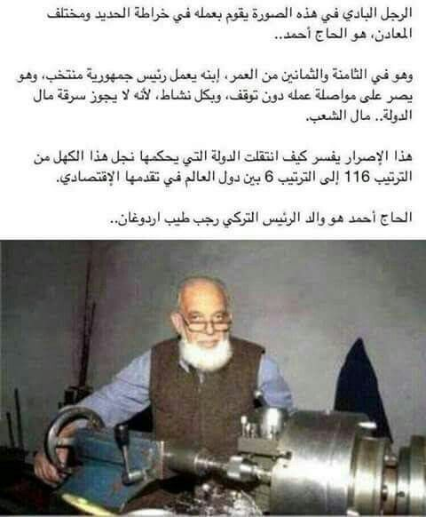 Pin By Omar Amer On اخبار Words Quotes Intellegence Words