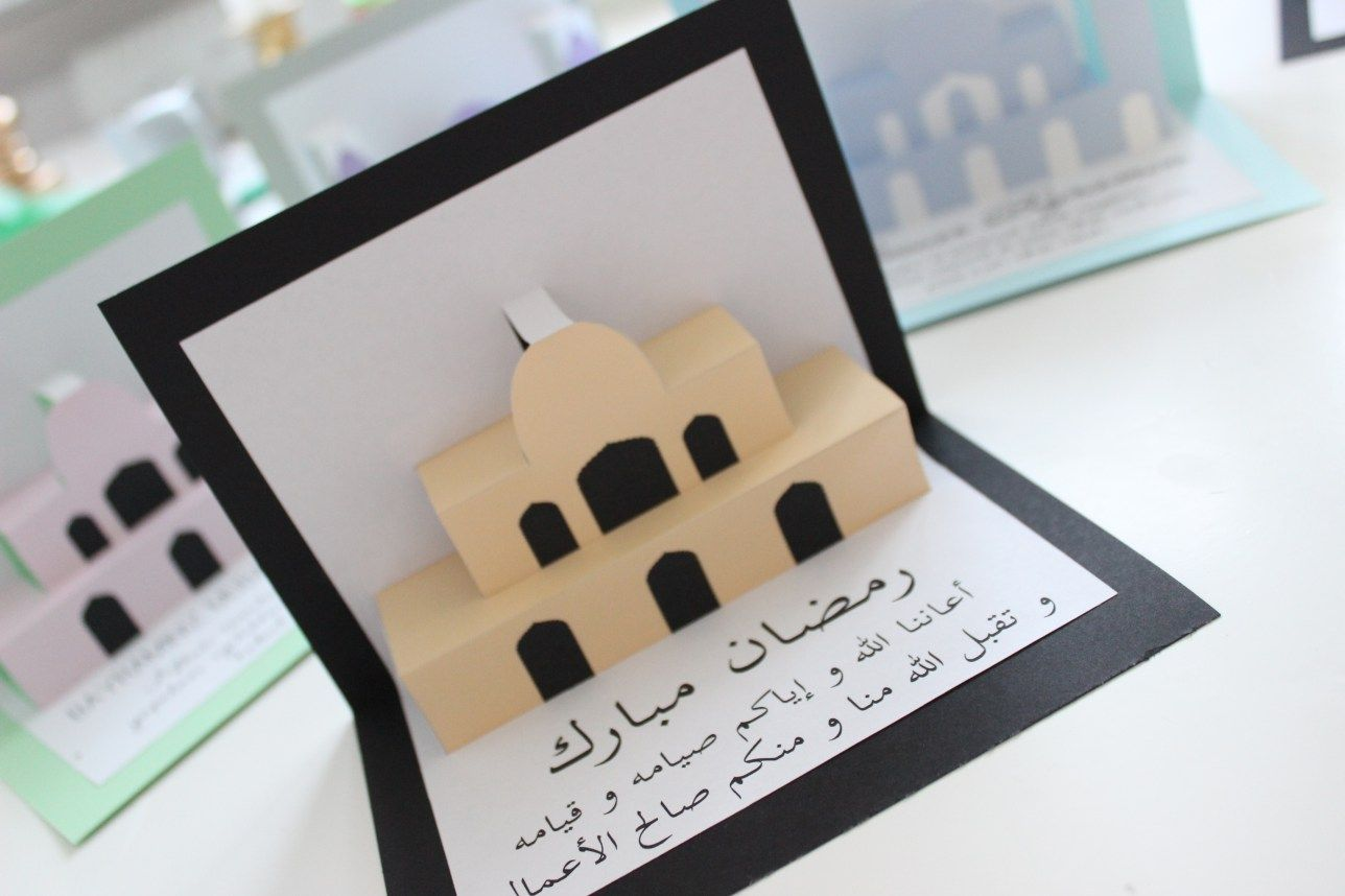 Free Printable Pop Up Mosque Cards With Different Languages Sweet Fajr Ramadan Knutselen Decoratie Knutselen