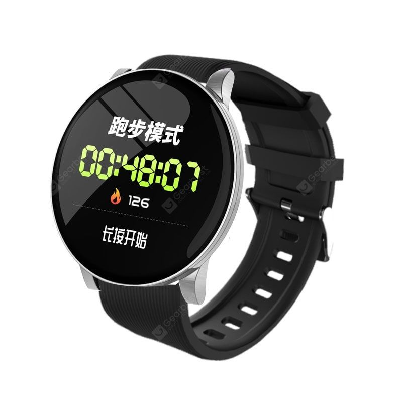 KSUN KSR906 Men Sport Pedometer Smart Watch Fitness