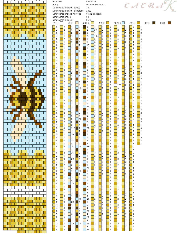 5c5d358bfe76c8533ae321a1829114a8.jpg (1150×1523) | beaded rope ...