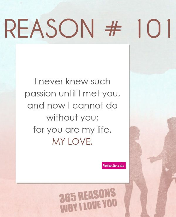 Reasons Why I Love You 101 Reasons Why I Love You Why I Love You Reasons I Love You