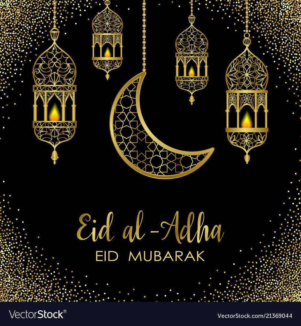 Eid Al Adha Template Royalty Free Vector Image Eid Al Adha Greetings Happy Eid Al Adha Eid Ul Adha