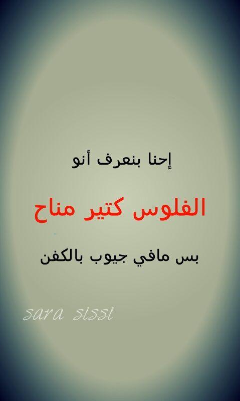 صور عن الموت كلام عن الموت مكتوب علي صور معبرة وحزينه Thoughts Projects To Try Pictures