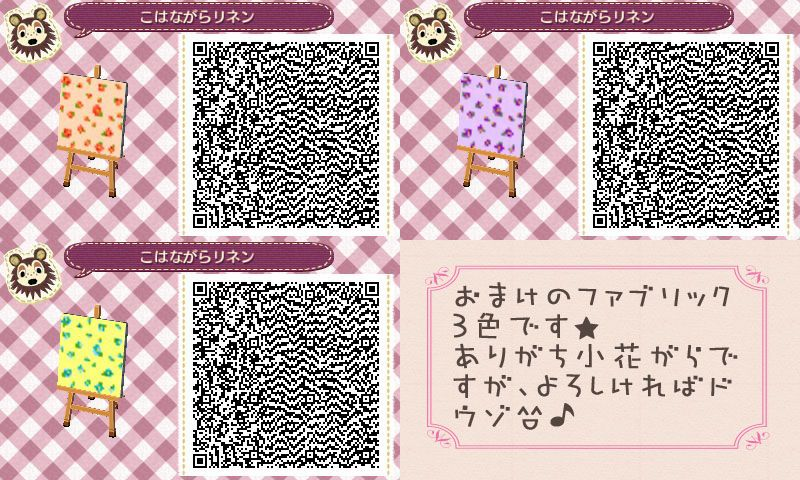Cute wallpapers pattern acnl qrs pinterest qr codes for Modern house acnl