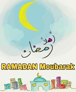 أجمل ﺧﻠﻔﻴﺔ ﺷﻬﺮ ﺭﻣﻀﺎﻥ 2018 ﻟﻬﻮﺍﺗﻒ الذكية Ramadan 2018 Wallpaper صور و خلفيات رمضان أجمل ﺧﻠﻔﻴﺔ ﺷﻬﺮ ﺭﻣﻀﺎ Ramadan Live Wallpapers Wallpaper