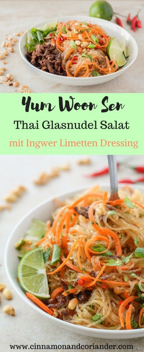 thai glasnudel salat mit ingwer limetten dressing yum woon sen rezept main course. Black Bedroom Furniture Sets. Home Design Ideas