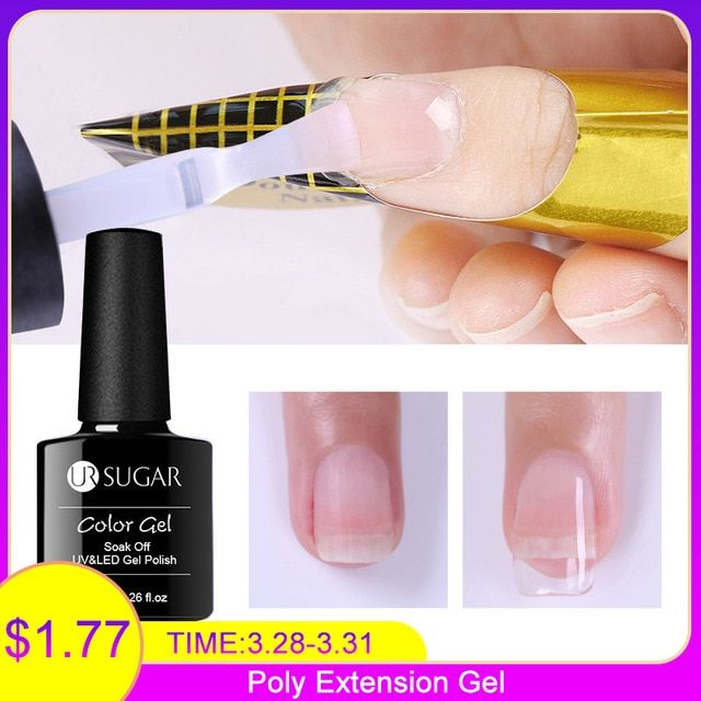 Aliexpress.com : Buy UR SUGAR 7.5ml Rose Gold Glitter Gel