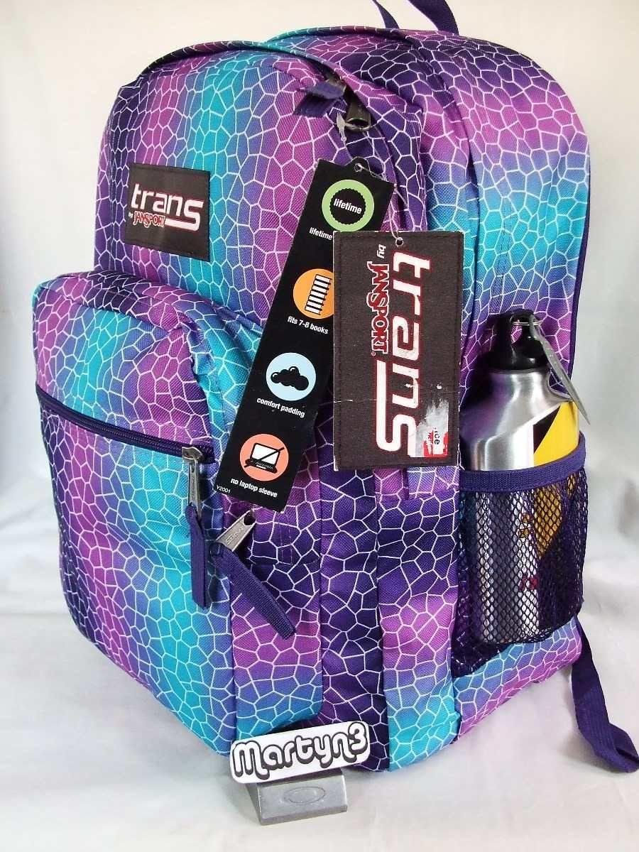 animal print backpack  217057a559e
