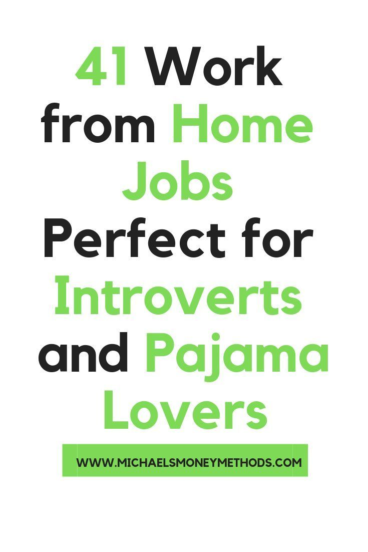 005 41 Work from Home Jobs Perfect for Introverts and Pajama
