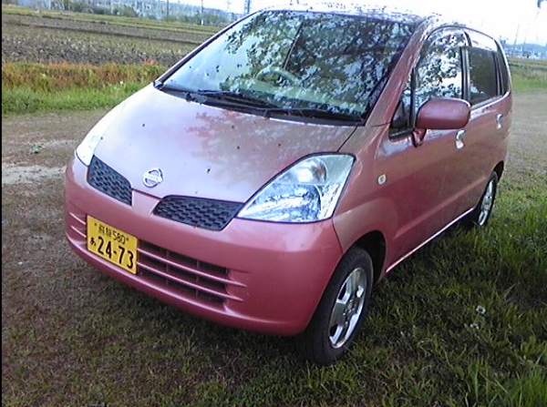 2005 Nissan Moco Kei Car For Sale In Japan
