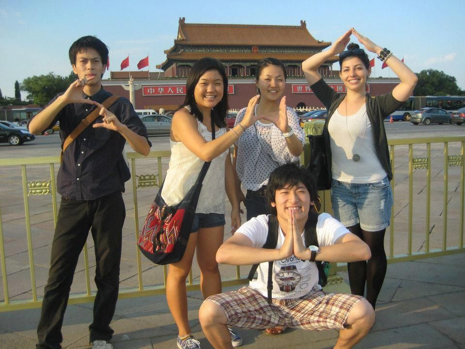 S-U-A! Soka juniors on their Fall 2012 semester of Study Abroad spelled it out in front of Tiananmen Square in China. www.soka.edu/studyabroad