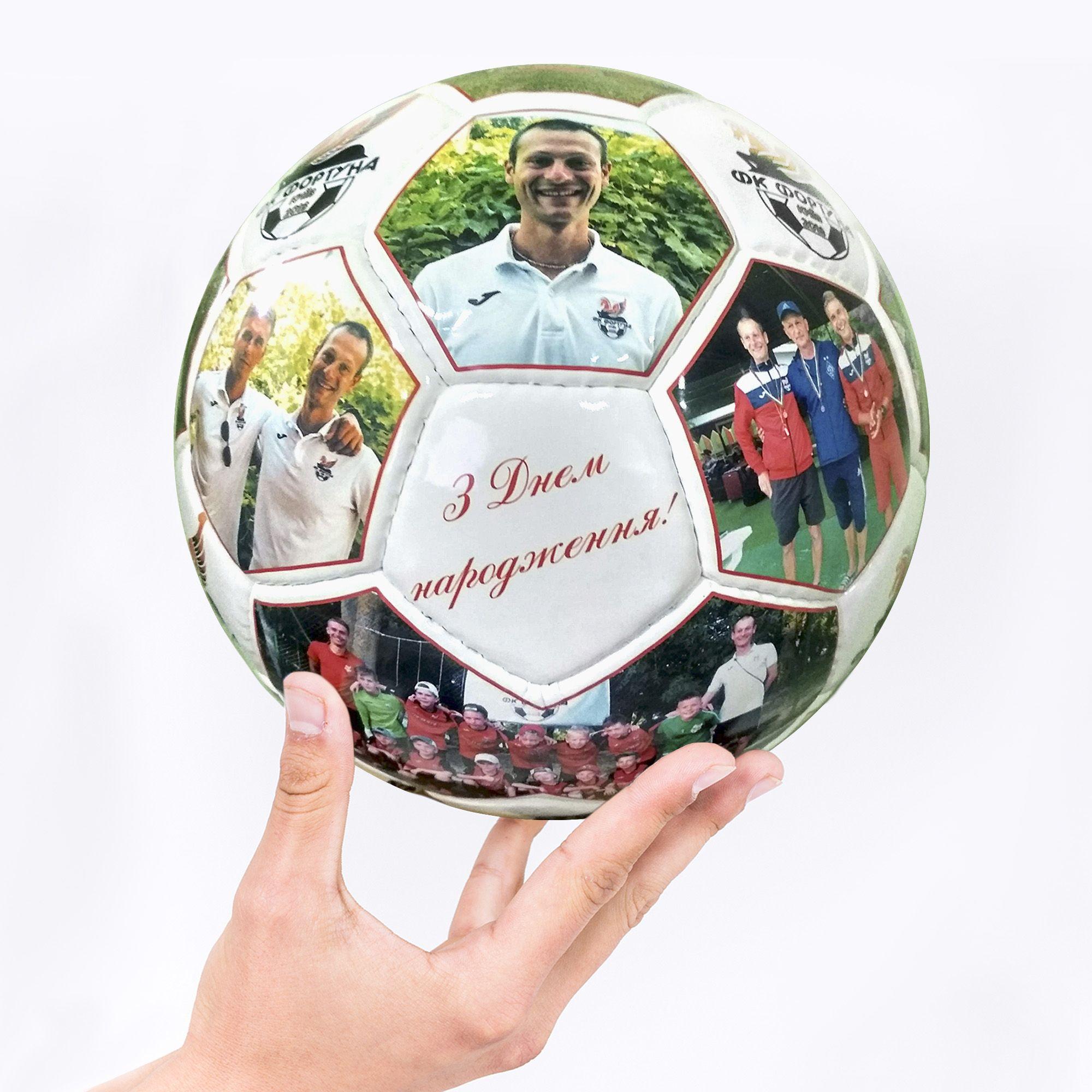 Подарочный мяч с фотографиями